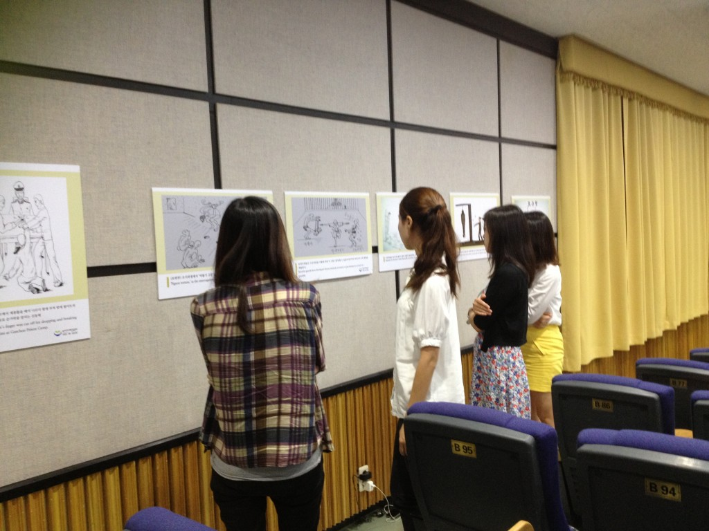COI public hearings exhibition 3
