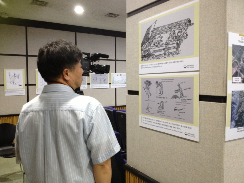 COI public hearings exhibition 4